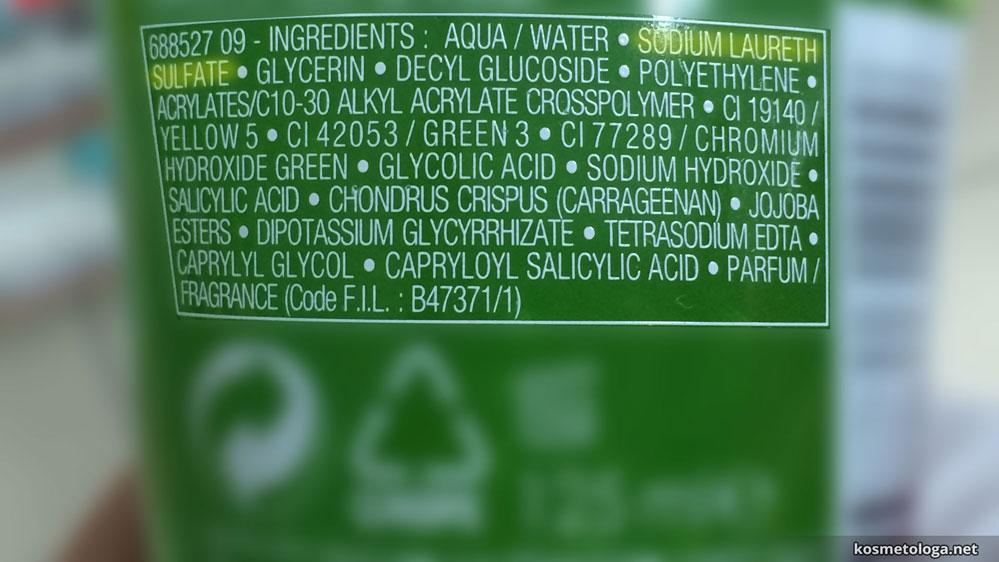 Анионные ПАВ в составе очищающего средства из аптеки