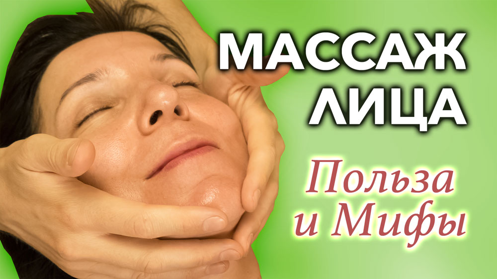 В ротик за массаж, порно видео с дана борисова